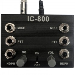 UFQ Intercom IC-800